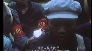 再見中國(一九七四年) / China Behind (1974)