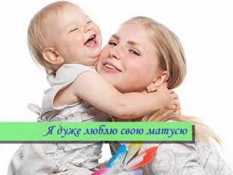 Молитва за маму.wmv