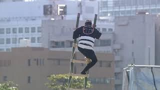横浜消防出初式2018<br>古式消防演技(木遣り、纏振込み、梯子乗り)
