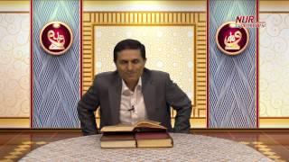 Dr. Ahmet ÇOLAK - Peygamber Efendimizin (asm) Parmaklarından Suyun Akması Mucizesi 1. Bölüm