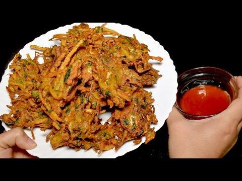 Chinese Pakora Recipe - Crispy Pakoda Recipe - How to make Crispy pakoray