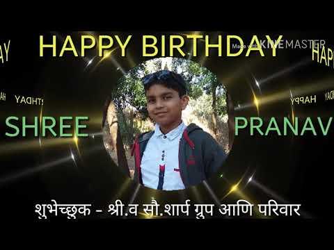 Birth Day Wishes For Pranav Pravin Chavan