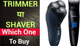Difference between Trimmer and Shaver