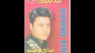 صالح بوخشيم رن التلفوان ياسين حجازي تحميل MP3