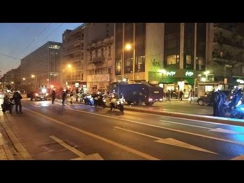 Eπεισόδια στο κέντρο της Αθήνας σε συγκεντρώσεις για τον Δ. Κουφοντίνα …