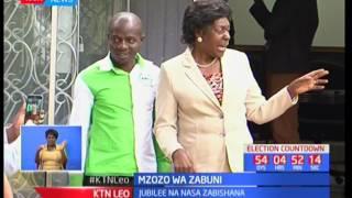 KTN LEO : Mzozo wa Zabuni kati ya IEBC na muungano wa NASA