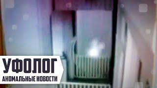 Камера зафиксировала ПРИЗРАКА РЕБЕНКА / УЖАС