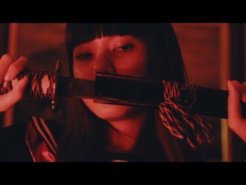 My Sins - Liberate The People ft. JUU4E (Beat Prod.Ninesixtsoul)