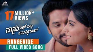 Vaasu Naan Pakka Commercial - Rangeride Full Video song | Puneeth Rajkumar | Anish, Nishvika - dooclip.me