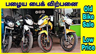 Second Hand Bikes Sale In Madurai, KALIL AUTO CONSULTANTS MADURAI, Old Bike Sale And Buying Madurai