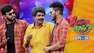 தில்லு முல்லு | Thillu Mullu | Episode 36 | 19th November 2019 | Comedy Show | Kalaignar TV
