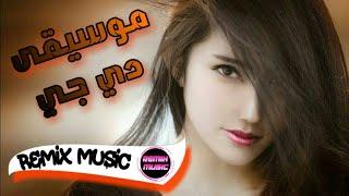 تحميل و مشاهدة موسيقى دي جي ديسكو حماسي 2020   music mix party music disco 2020 MP3