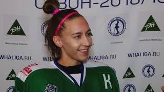 Юлия Николаева. ЖХК Малахит