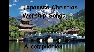 Japanese Praise And Worship Songs