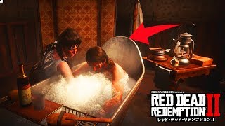 【RDR2#9】下半身をアップグレードして貰ったよ/Red Dead Redemption 2 Funny Moments