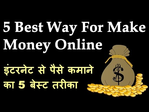 How To Earn Money From Internet IN HINDI [ 5 BEST TIPS ]