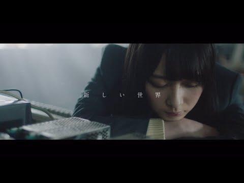 Nogizaka46 - Atarashii Sekai (Short Ver.)