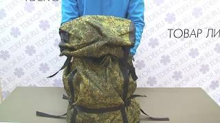 Рюкзаки для рыбалки в иваново