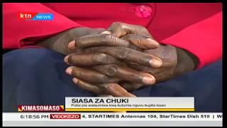 Siasa za chuki: Waathiriwa wa 2007/2008 wanalia