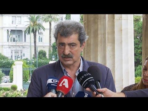 Την άρση της ασυλίας του Π. Πολάκη εισηγείται η Επιτροπή Δεοντολογίας της Βουλής