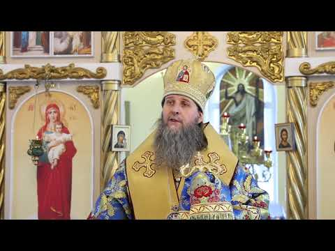 Митрополит Даниил: Господь может в нас царствовать, а может и покинуть нас – это зависит от нашей жизни