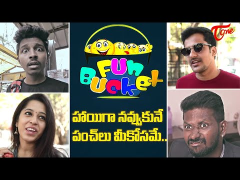 BEST OF FUN BUCKET | Funny Compilation Vol 130 | Back to Back Comedy Punches | TeluguOne
