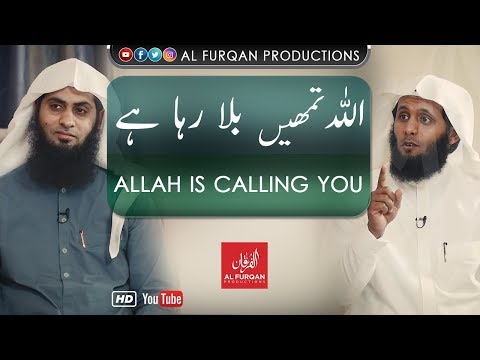 Allah Is Calling You