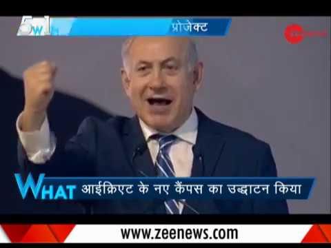5W 1H: PM Modi, Netanyahu inaugurate iCreate Center at Deo Dholera Village in Ahmedabad
