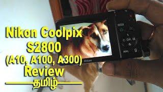 Nikon Coolpix S2800 Digital Camera Review - Nikon Coolpix A100, A10, A300   Tech Cookies