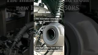 Masculine exhaust note of new Honda CB350RS #shorts #hondacb350rs #hondamotorcycle #honda #hmsi