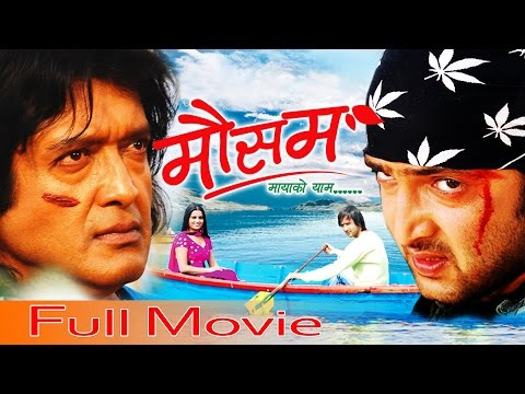 Rose | Nepali Movie