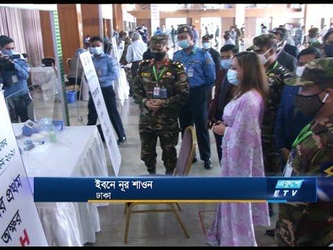 প্রথম দিনেই ব্যপক সাড়া সশস্ত্র বাহিনীর আয়কর প্রদান কার্যক্রমে | ETV News