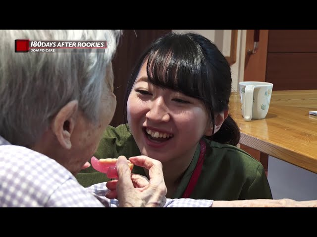 SOMPOケア 新卒採用動画 「180日後」