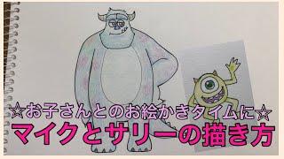 ジェラトーニ イラスト 画像人気動画まとめ無料ブログパーツ配布