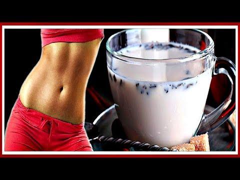 Как похудеть на МОЛОКОЧАЕ без диеты. Как ПРАВИЛЬНО ПРИГОТОВИТЬ молокочай для похудения.