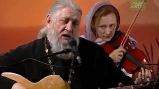 «Песня бомжа» - священник Анатолий Першин, Александр Андреев, Ольга Тихомирова