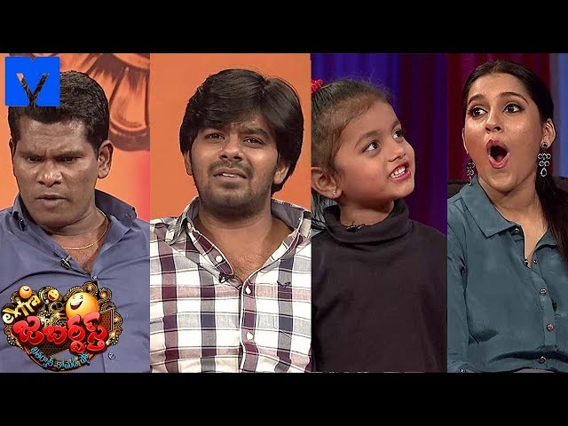 Extra Jabardasth – 16th March 2018 – Promo | Rashmi, Sudigali Sudheer