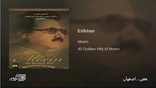 Moein- Isfehan | معین ـ اصفهان