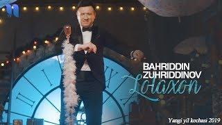 Bahriddin Zuhriddinov - Lolaxon | Бахриддин Зухриддинов - Лолахон  (Yangi yil kechasi 2019)