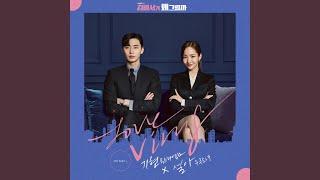 Love Virus - Kihyun and SeolA