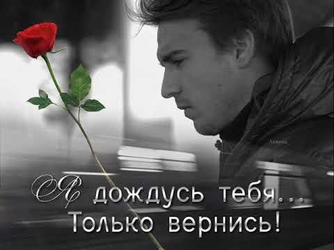 Ты Меня Дождись ((Сборная Союза))