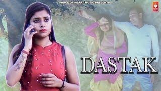 DASTAK - Rohtash Tito Kheri | Parveen Parashar, Naman Sharma | Latest Haryanvi Songs Haryanavi 2018