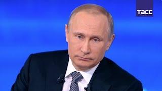 Владимир Путин отвечает на вопросы детей - полная версия