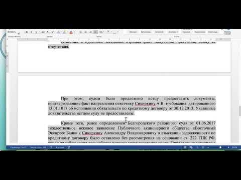 10.10.17г. Согласно абз 2 ст  222 ГПК РФ, суд оставляет заявление без рассмотрения