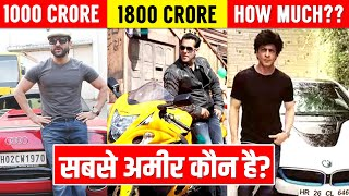 Top 10 Richest Actors of India | भारत के सबसे अमीर एक्टर्स | Who is the Richest?