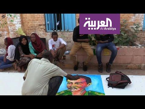 العرب اليوم - شاهد: فنون الثورة السودانية تصل إلى العالم في معارض فنية مهمة