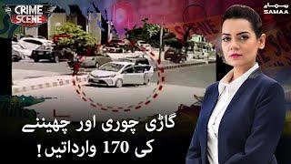 Gari Chori or Chenne Ki 170 Wardatein   Crime Scene   #SAMAATV   30 Sep 2021