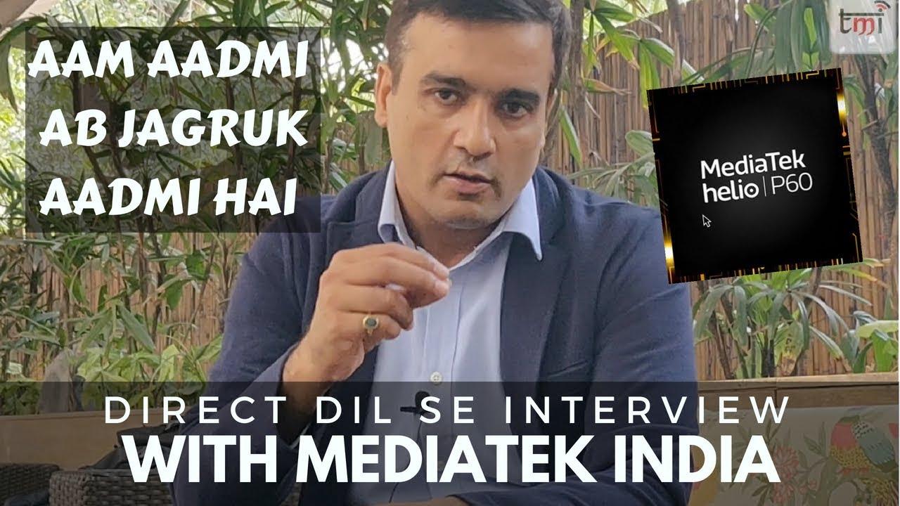 Aam Aadmi ab ek Jagruk Aadmi hai: MediaTek