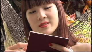 Sandra Huang Huang es española de origen chino Actualmente cursa la Maestría