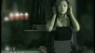 Vampire Host - Générique